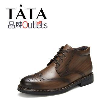 Тонометр механический цена бишкек - Кыргызстан: Tata shoes originalтоповое качествоновые в фирменной упаковкетолько