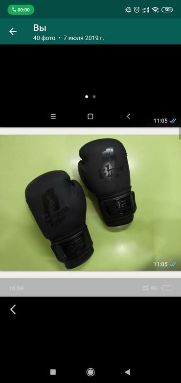 Перчатки в Кыргызстан: В наличии боксерские перчатки кожаные и кож зам очень много моделей