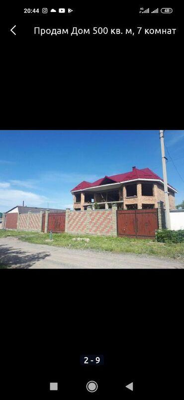 serviz na 8 person в Кыргызстан: Продам Дом 500 кв. м, 8 комнат