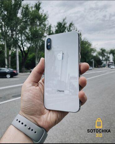 Б/У iPhone X 256 ГБ Синий