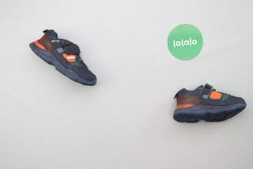 Дитячі стильні кросівки, р. 28    Довжина устілки: 17,5-18 см   Стан г