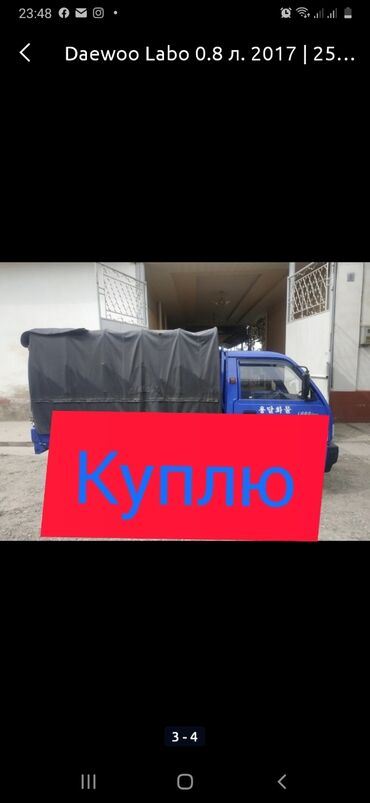 One plus 8 pro price in kyrgyzstan - Кыргызстан: Daewoo Labo 0.8 л. 2002 | 80000 км