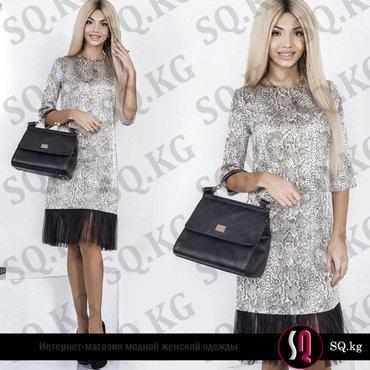 Платье коктейльное из парчи принт под в Бишкек