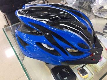 Велосипедный шлем — часть экипировки в Бишкек