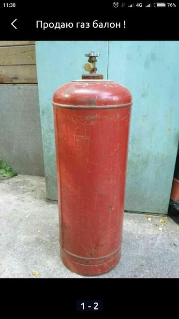 Хонор 20 про цена в бишкеке - Кыргызстан: Продаю газ балон 20 кг(50л) с крышкой