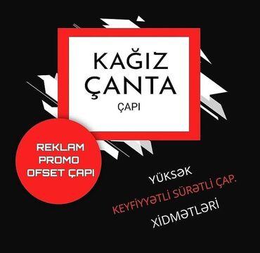 рекламные баннеры в Азербайджан: Реклама, печать | Диклет, Ролл ап, Билборды | Дизайн, Печать
