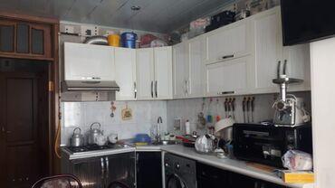 ofis mebeli satilir в Азербайджан: Продается квартира: 3 комнаты, 75 кв. м