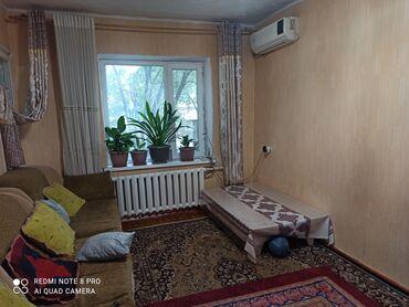 Недвижимость - Узген: 106 серия улучшенная, 3 комнаты, 60 кв. м С мебелью, Кондиционер, Парковка
