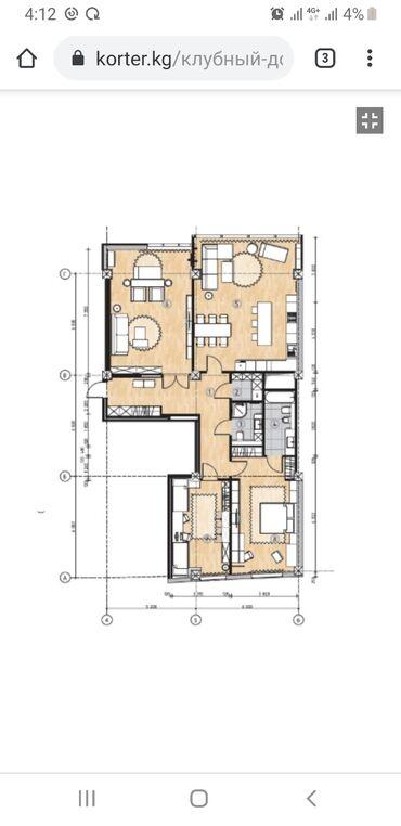 атоми омега 3 для детей в Кыргызстан: Продается квартира: 3 комнаты, 162 кв. м