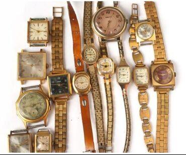 КУПЛЮ часы СССР в жёлтом корпусе,можно и не рабочие,отдельно корпуса