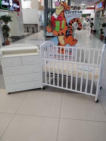 детские-вещи-бу в Кыргызстан: Тигруля  Наши Кроватки являются одними из лучших кроваток производст