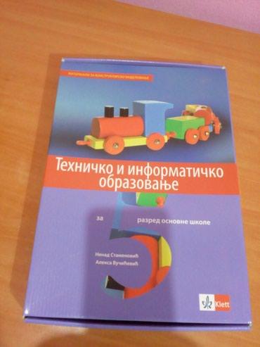 TIO Materijali za konstruktorsko modelovanje i radna sveska koja ide - Novi Pazar