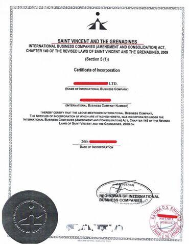 Другие услуги - Кыргызстан: Юридические услуги | Консультация
