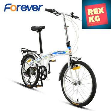 Складной велосипед! в Бишкек
