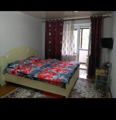 комнаты в общежитии в Кыргызстан: ГостиницаПосуточноСдается посуточно,уютная чистая гостиница Есть все