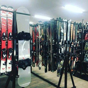 Друзья!!! всем любителям лыжни! ждём всех!!! размещение в самых лучших в Каракол