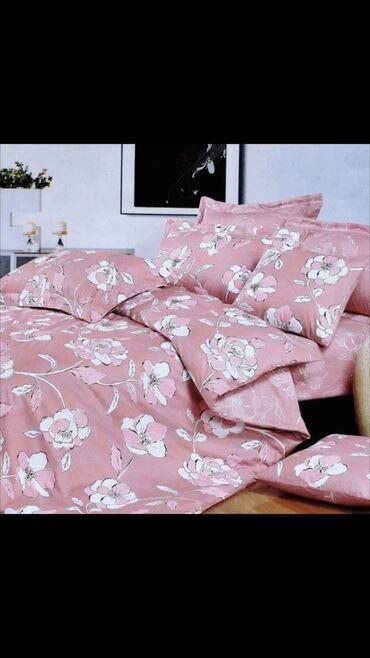 Шикарное постельное белье Качество :Размер : Двухспальное
