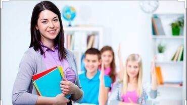 Английский язык курсы бишкек - Кыргызстан: Срочно! Требуется репетитор английского языкаТребования: Знание