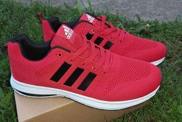 Crvene Adidas patike, skroz lagane, udobne, izdrzljive, supeer