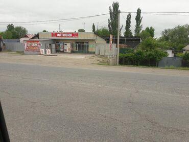 Готовый бизнес магазин продуктовый дом