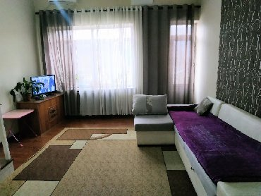 Продается квартира: 2 комнаты, 41 кв. м