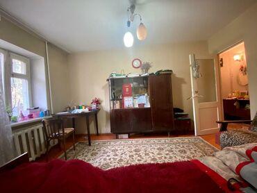 купить спринтер в германии в Кыргызстан: Продается квартира: 1 комната, 30 кв. м