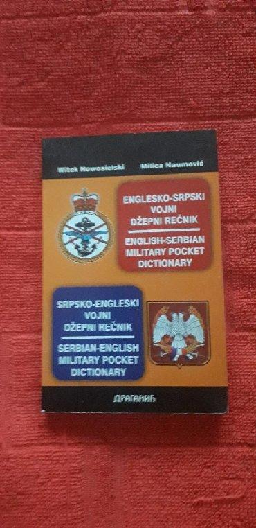 Srpski peškir - Srbija: Englesko-srpski vojni dzepni recnik