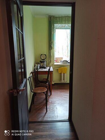 пеноплекс 3 см цена бишкек в Кыргызстан: Индивидуалка, 3 комнаты, 50 кв. м Бронированные двери, Без мебели, Совмещенный санузел