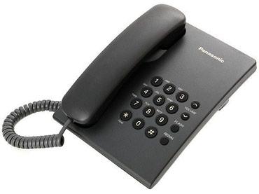 Проводной телефон Panasonic KX-TS2350CA купите в Бишкек