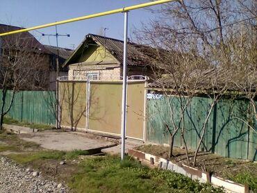 Недвижимость - Гавриловка: 80 кв. м 2 комнаты, Гараж