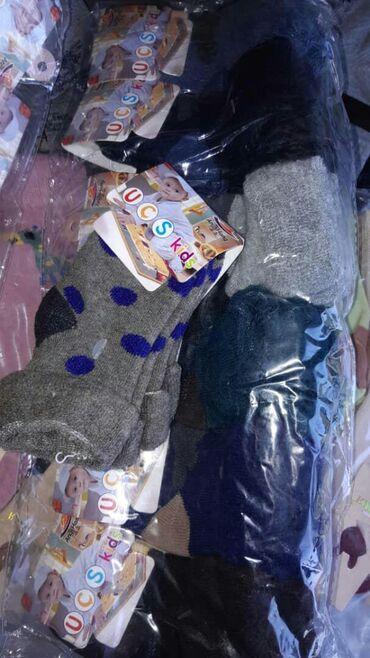 Мужская одежда - Кара-Суу: Зимный Детский носки