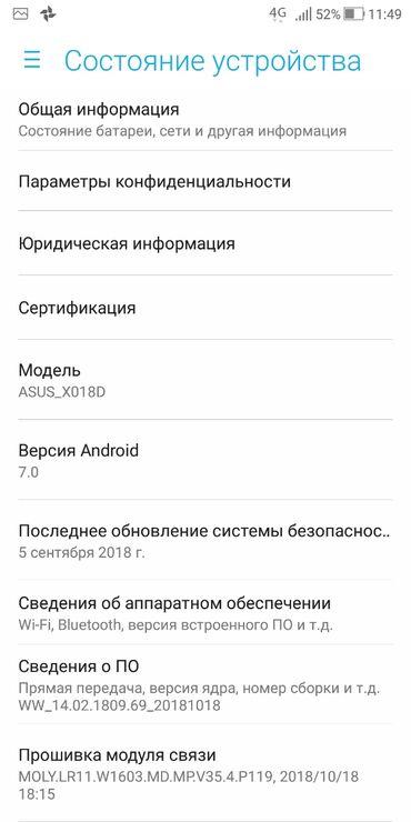 Asus в Кыргызстан: Asus