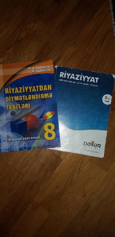 testler - Azərbaycan: Test kitabları