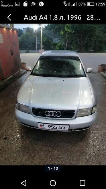 Audi в Кыргызстан: Audi A4 1.8 л. 2012