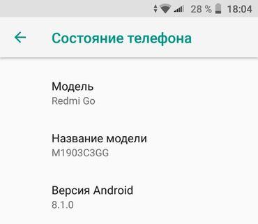 Электроника - Токмок: Xiaomi | 8 ГБ | Черный | Трещины, царапины, Сенсорный, С документами