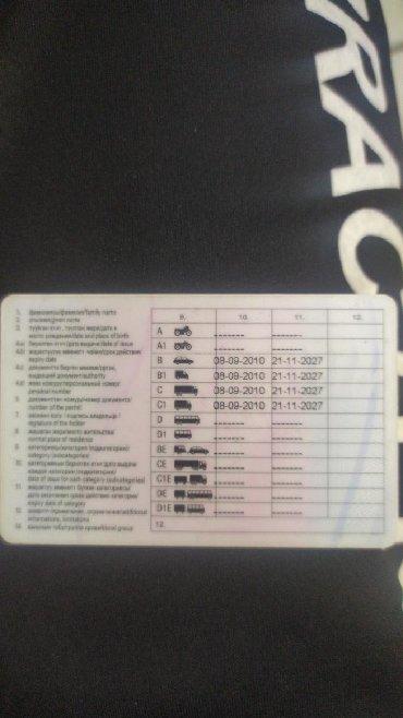 Все футболки - Кыргызстан: Жумуш керек категории вс стажым 10жыл грузовой автого баарына опыт бар