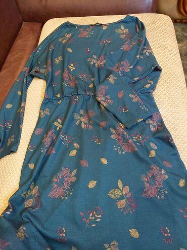 Платье Свободного кроя Sela L