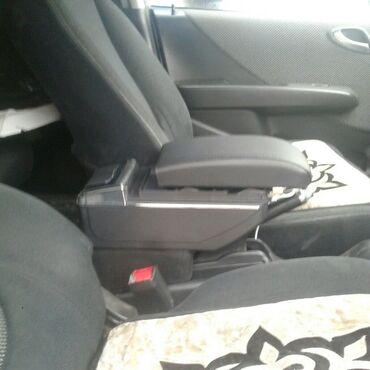 Подлокотник для Хонда фит 7г USB зарядник Стаканчик Пепельница