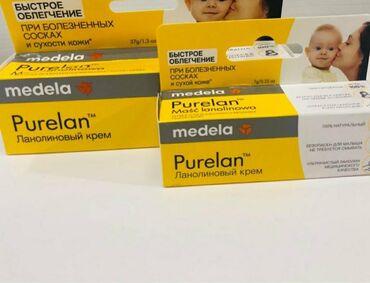 Личные вещи - Селекционное: Крем Purelan содержит чистый 100% шерстяной воск, называется ланолином