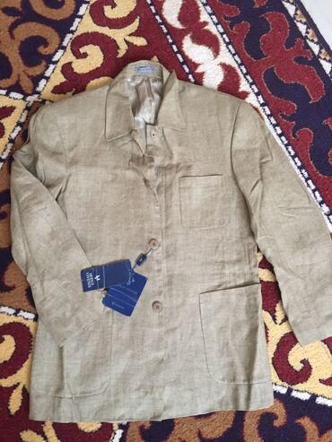 Мужской пиджак бренда MODUS VIVENDI . Размер XL Цена окончательная!