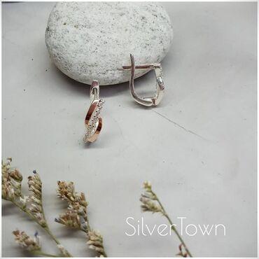 Серебряные сережки с золотыми накладками для маленьких принцесс