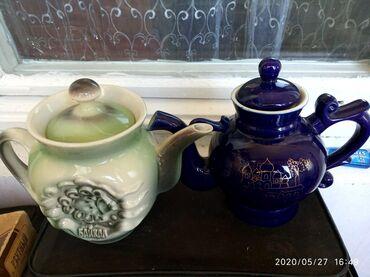Чайники - Кыргызстан: Продаю советские фарфоровые чайники Байкал и Новгород в хорошем