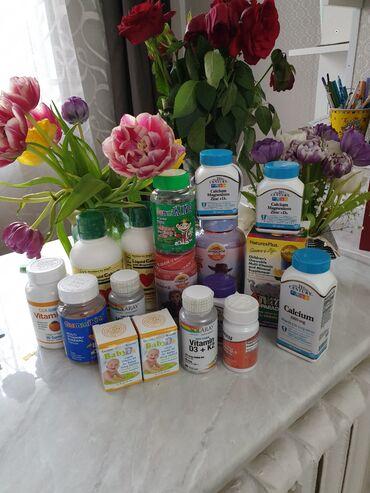 IHERB!!! Витамины, БАДы из США в наличии и на заказ!!!
