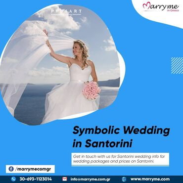 Υπηρεσίες - Ελλαδα: We offer the best packages for Symbolic Wedding in Santorini. Book a