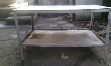 Продаётся стол алюменевый. Высота в Бишкек