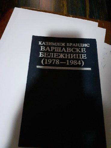 Knjige, časopisi, CD i DVD | Pozega: Varsavske beleznice Kazimjež Brandis Dobro ocuvano. tvrd povez