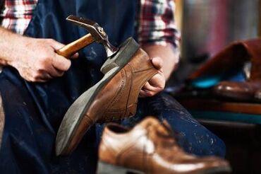 ремонт обувь в Кыргызстан: Ремонт, реставрация одежды   Куртки, Обувь