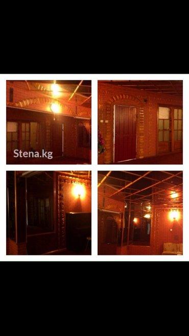 Срочно!!! продаю или сдаю 3х этажный в Бишкек