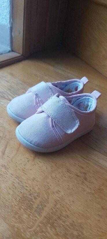 Dečije Cipele i Čizme | Zabalj: Ocuvane patikice