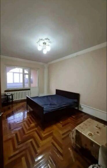 Недвижимость - Кыргызстан: Продается квартира: 2 комнаты, 60 кв. м
